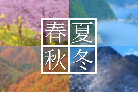 田野畑村の暮らし
